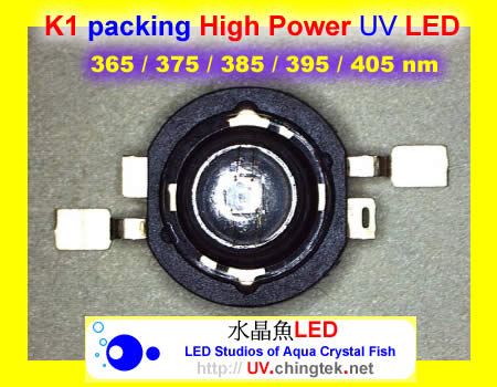 Technology - UV LED ultraviolet light module/lamp - USB K1 Series  (UVA 365/375/385/395/405nm)
