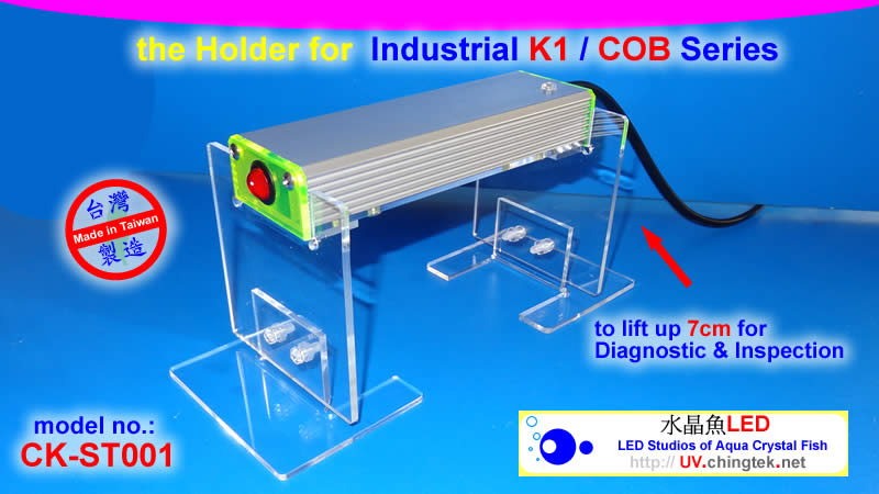 CK-ST001 the Holder for Industrial K1 / COB Series
