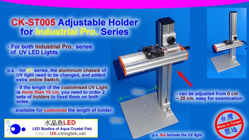 CK-ST005 Adjustable Holder for COB Series