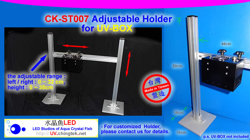 CK-ST007 Adjustable Holder for UV-BOX