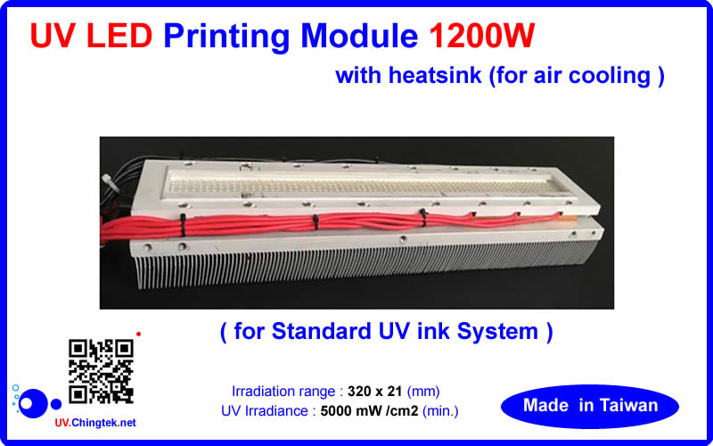UV LED Printing Module 1200W with heatsink (for air cooling ) - 30m / min.