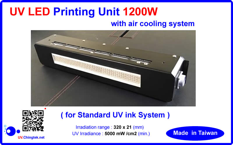 UV LED Printing unit 1200W with air cooling system - 30m / min.