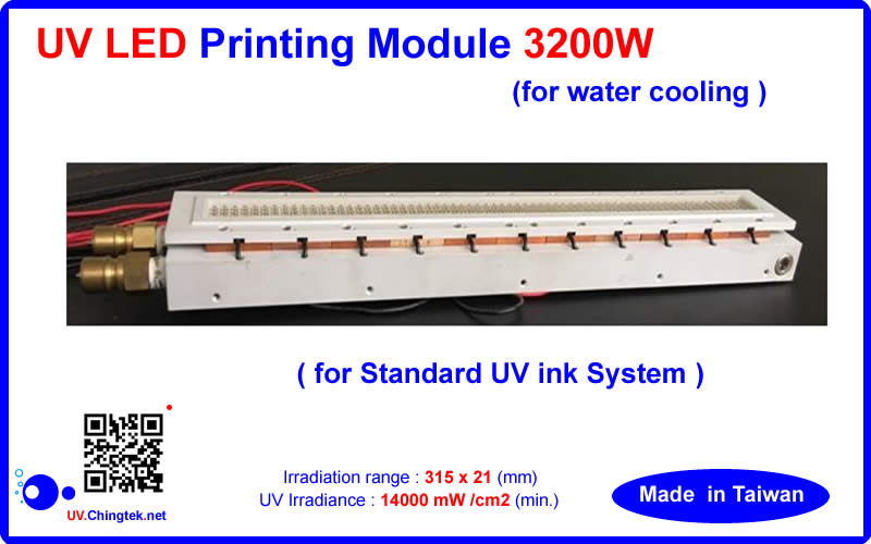 UV LED ultraviolet Printing Module 3200W (for water cooling ) - 80m to 120m / min. For Letterpress / Flexographic / Sheetfed Offset printing machine