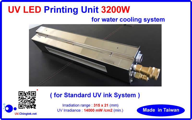 UV LED ultraviolet Printing unit 3200W (for water cooling system) - 80m to 120m / min. For Letterpress / Flexographic / Sheetfed Offset printing machine