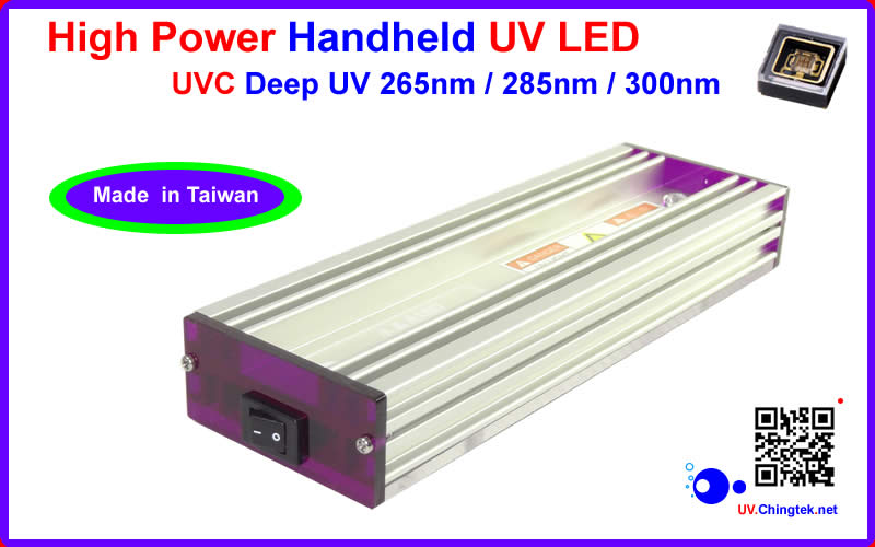 High Power Handheld UV LED Lamp Module with UVC Deep UV LED 275nm / 280nm For Industrial Diagnostic/Inspection/Water purification/also for both chemistry and biology fields - UV.Chingtek.net